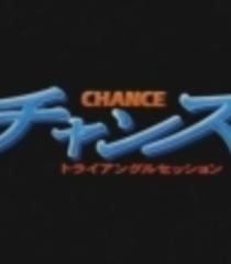 Default chance pop session