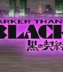 Default darker than black