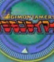 Default digimon tamers