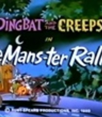 Default dingbat and the creeps