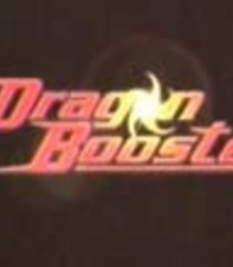 Default dragon booster