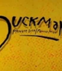 Default duckman