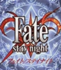 Default fate stay night