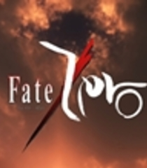 Default fate zero