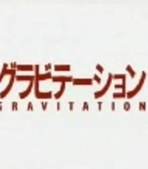 Default gravitation