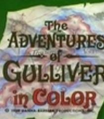 Default adventures of gulliver
