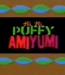 Default hi hi puffy amiyumi