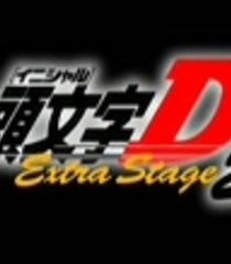 Default initial d extra stage 2