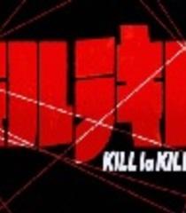 Default kill la kill