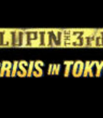 Default lupin the 3rd crisis in tokyo