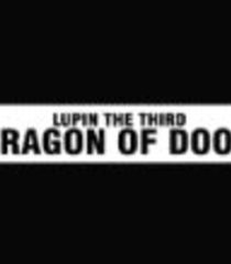 Default lupin the 3rd dragon of doom