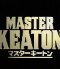 Default master keaton