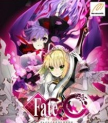 Default fate extra ccc