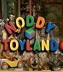Default the noddy shop