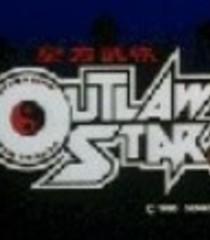Default outlaw star