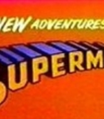 Default the new adventures of superman
