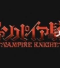 Default vampire knight