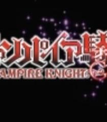 Default vampire knight guilty