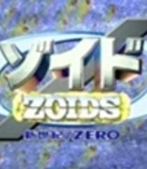 Default zoids new century zero