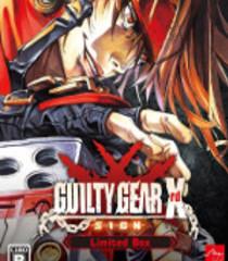 Default guilty gear xrd sign