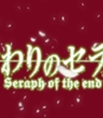 Default seraph of the end vampire reign