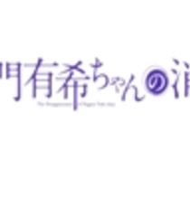 Default the disappearance of nagato yuki chan