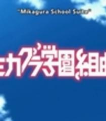 Default mikagura school suite