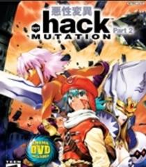Default hack mutation