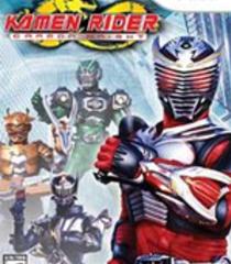 Default kamen rider dragon knight