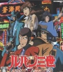 Default lupin the 3rd lupin is dead zenigata is in love