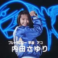 Casting Call Club : Tokusatsu Fan Dub Series Presents: Choujin