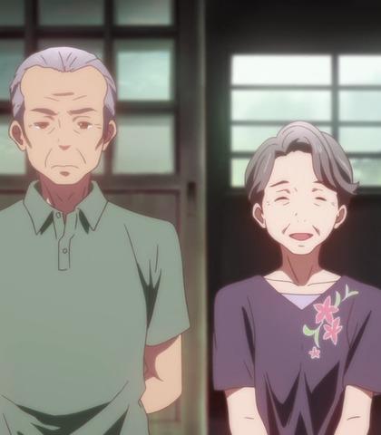 Anime Grandparents Casting Call Club : Ch...