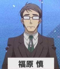 Default shin fukuhara