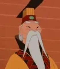 Default emperor of china