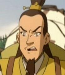 Default gan jin scout