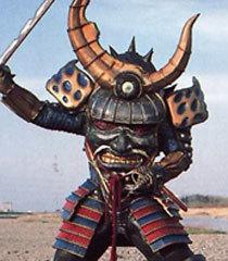 Default samurai org