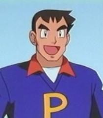 Default pokemon league entrance exam instructor kanto