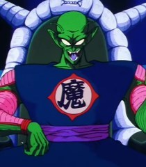 Default king piccolo 49fe5cbc 7ab6 4701 bc58 0c7c57b6703b