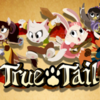 Thumb truetail image