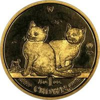 Default balinese kittens crown coins 1